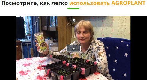 продажа удобрений в беларуси для картошки